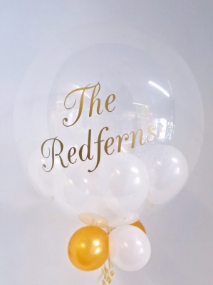 Personalised balloon, white and gold