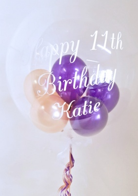 Personalised balloon, rose gold and purple