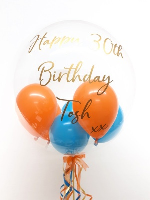 Personalised balloon in a box, orange and teal