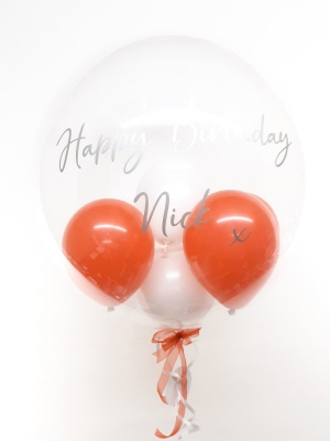Personalised balloon in a box, red and white