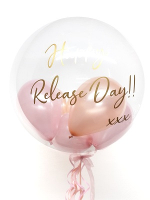 Personalised balloon in rose gold and pink