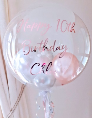 Personalised rose gold and silver balloon, metallic text