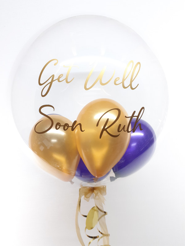 Personalised balloon in a box, purple and gold
